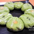 パン焼き上がりまで1時間レシピ★残った「おせち」で『和菓子パン』