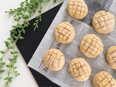 ホットケーキミックスで超簡単♡メロンパンクッキー