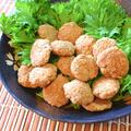 更なる食べ易さ。進化したザクサクおから鯖チーズチップス(糖質6.6g) by ねこやましゅんさん