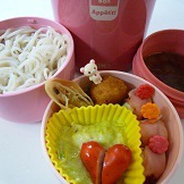ざるうどん弁当~~♪♪ リラックマ・コリラックマのお饅頭♪♪ 飾り巻き寿司レッスン6月かえる