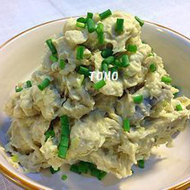簡単おかず♪「レンジで簡単!里芋と葱のねっとりサラダ」