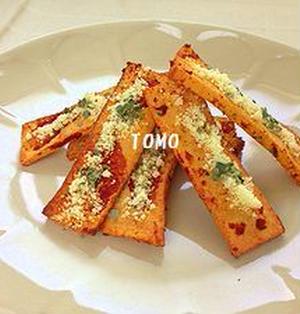 おつまみにも♪ポリポリ食べられる高野豆腐ラスク~イタリアン風~