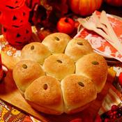 ナツメグ香る優しい自然の甘さがたまらないかぼちゃあんたっぷり!ちぎりパン