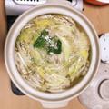 昆布ダシで 白菜のミルフィーユ鍋