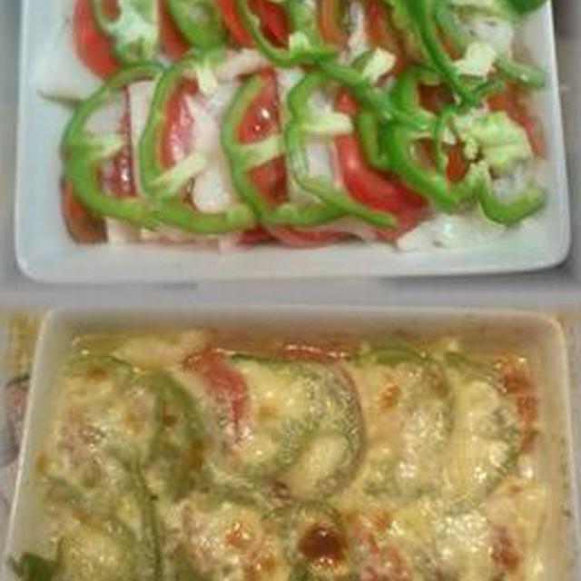 カレイとトマトのチーズ焼き ~ 今日のレシピ