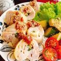 【梅ダレ蒸し鶏】ネギチーズチキンロール(動画レシピ)/Cheese Chicken roll with Umeboshi.
