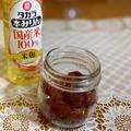 【常備菜】煮切梅