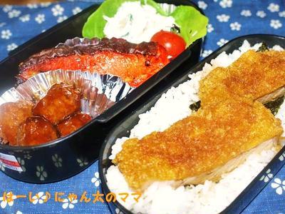 中高生のお弁当<カツ丼弁当♪>