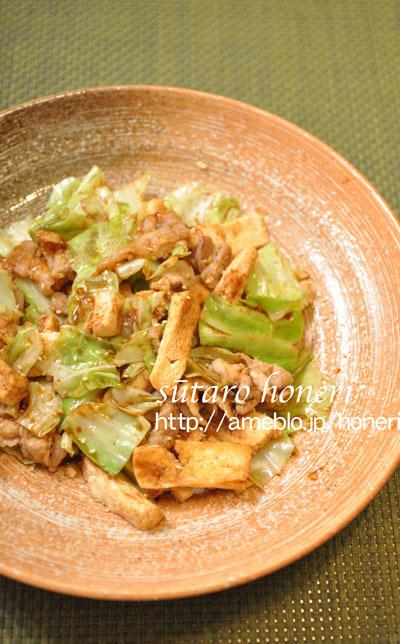 ☆ 凍り豆腐で回鍋肉、シャキっと美味しく作るコツも...