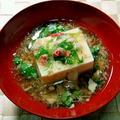 「ヤマキ割烹白ダシ」で豆腐のカニ餡かけ