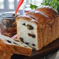 くろがね塗りスリム食パン型でラムレーズン山食