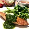 塩焼きに飽きたら 鮭のソテーとパセリソース