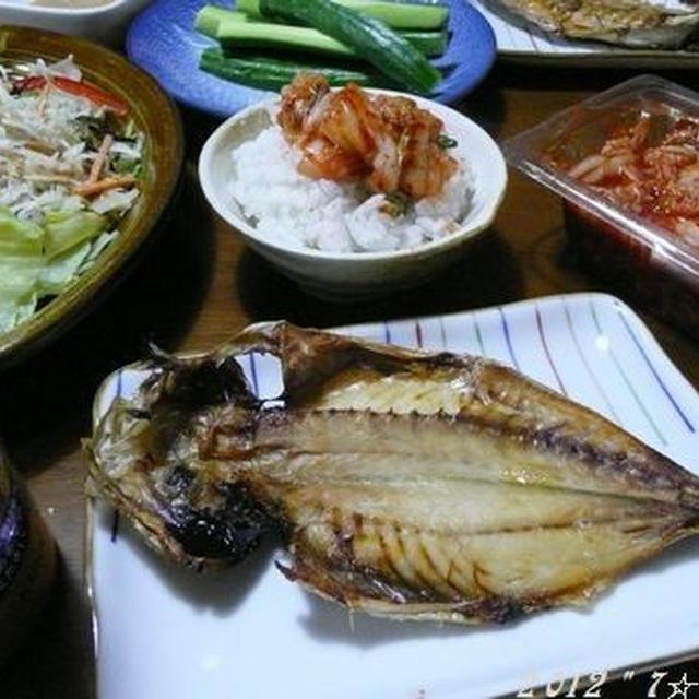 0721・値引き品食材の夜ご飯~ <鯵焼き魚・・・他