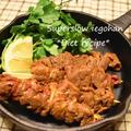「ハラミのサテ」焼き肉用のお肉で作るアジアの串焼き。