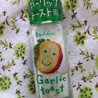 【モニター】手軽にちょい足し♪ガーリックトーストミックス