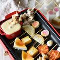 とろ~りコクうま♪ごまだれチーズフォンデュの焼きおでん【#おでん #BRUNO #チーズフォンデュ】 by 青山 金魚さん