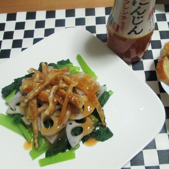 カリッカリ♪ 鶏皮トッピングの温野菜サラダ