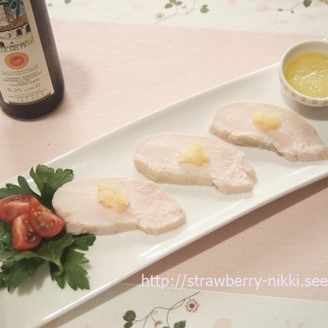 サラダチキン 塩レモン風味とロザーティ エキストラ・ヴァージン・オリーブオイルとショップジャパン デリシェフで真空低温調理