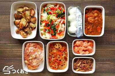 90分で8品。週末作り置き・常備菜レポート(2019/9/15)