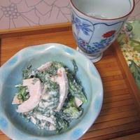 菊菜と鶏肉の梅ゴマヨネーズ和え