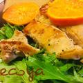 【ハウス 香りソルト レモンペパーミックス使用】鶏肉のオレンジソテー