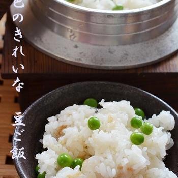<炊飯器で簡単に!翡翠色のきれいな豆ご飯>