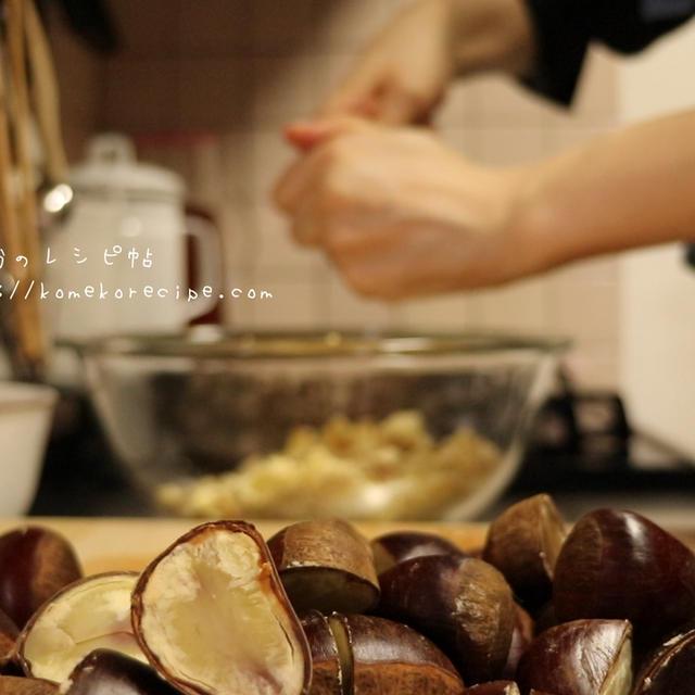 【秋の味覚】お節料理じゃないよ♡栗きんとんの作り方