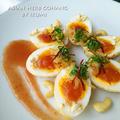 揚げ卵のフライドオニオン&梅ソースがけ★ タイ料理・・お婿さんの卵 by いくみさん