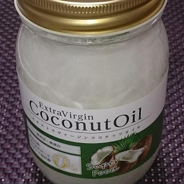 ココナッツ香るパンプキンスープ