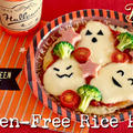 ハロウィン おばけのライスピザ グルテンフリー 英語レシピ   海外向け日本の家庭料理動画   OCHIKERON