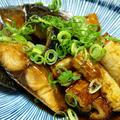 鯖とちくわの蒲焼き・鎌倉観光