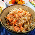 ドライバーのヘッドカバー ~ 鮭の炊き込みご飯 by Cookieさん