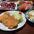 チキンカツと刺身とポテトサラダ