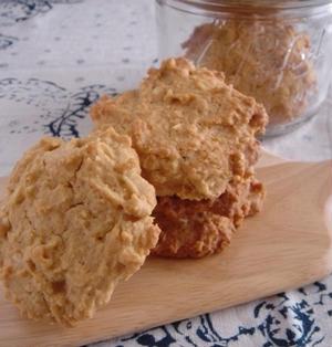 きなことピーナッツのドロップクッキー。