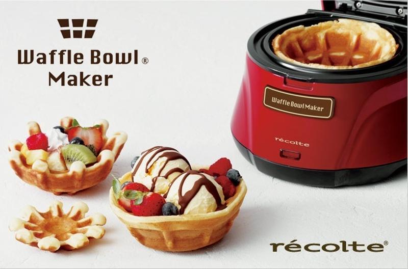 まるごとおいしい、食べられる器!!器型のワッフルが焼ける新しいワッフルメーカー♪アイスやフルーツをト...
