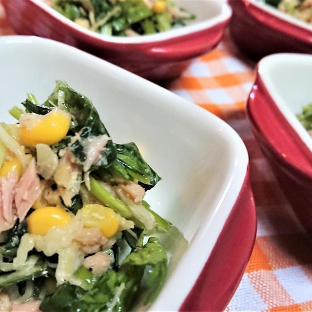 【レシピ】和えるだけの簡単な1品!【サラダほうれん草とコーンのレモンペパー】。と、【入院5日目】