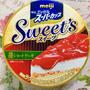 今さらながらの 明治エッセルスーパーカップ Sweet's 苺ショートケーキ