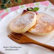ホットケーキミックスで*しゅわしゅわな口どけパンケーキ【連載更新】
