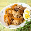 鶏手羽元のオレンジピール煮