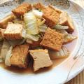 じゅわっと煮汁のしみた白菜と厚揚げのほっこり煮(節約)