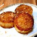 大根のカレー風味ステーキ&「DUO KOBEでお気に入りのフォークとスプーン」