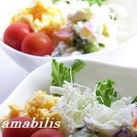 玉子と野菜のセット