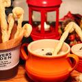 ハロウィンディナーに⭐️魔女のステッキと3種の種のきのこスープ