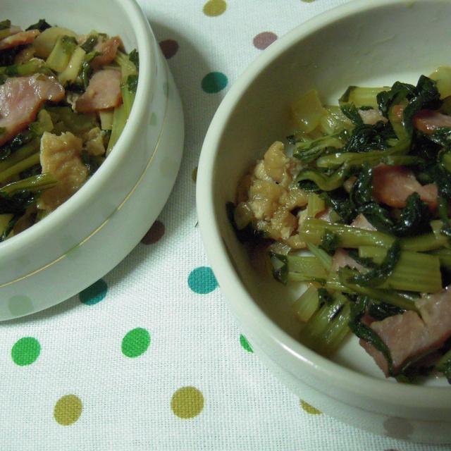 大根葉と油揚げの炒め物
