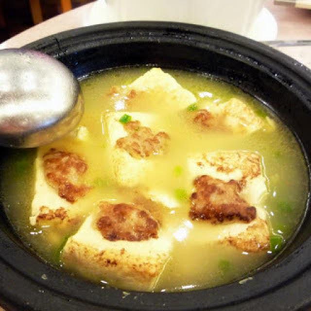 東江豆腐煲│広東風豆腐土鍋煮込み