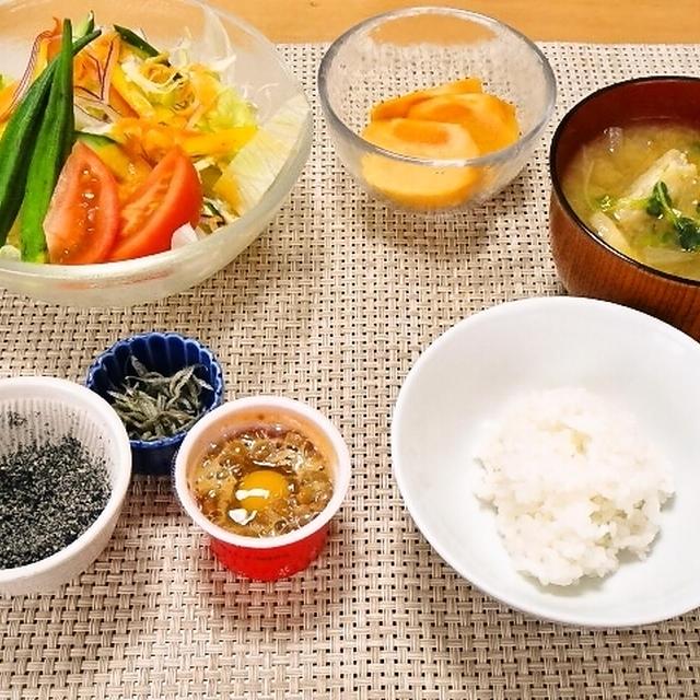 妊娠糖尿病食(1日6食)って?と椎茸オムレツでデブタ食堂