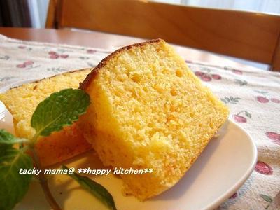 グレープフルーツジャムのパウンドケーキ♪~グレープフルーツ12日目~
