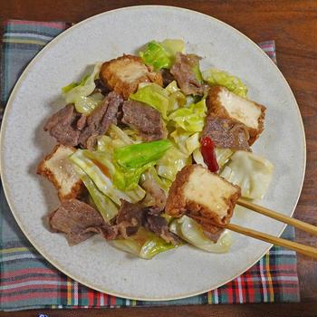 5分で簡単調理!こってり!染みうま 牛肉と厚揚げ キャベツの味噌炒め