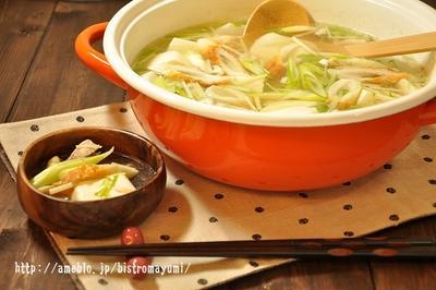 食費おたすけ!簡単100円レシピ 鶏肉と大根の鍋