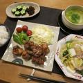塩麹唐揚&星型キュウリのモロキュウの晩ご飯 と 花壇の花♪